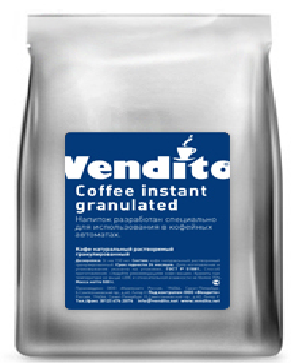 Растворимый кофе Coffee Instant Granulated